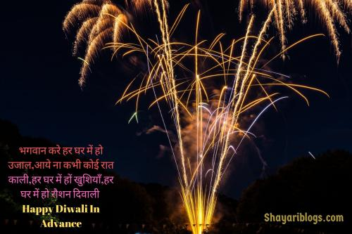 Happy diwali in hindi images