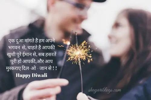 Dipawali hindi shayari images