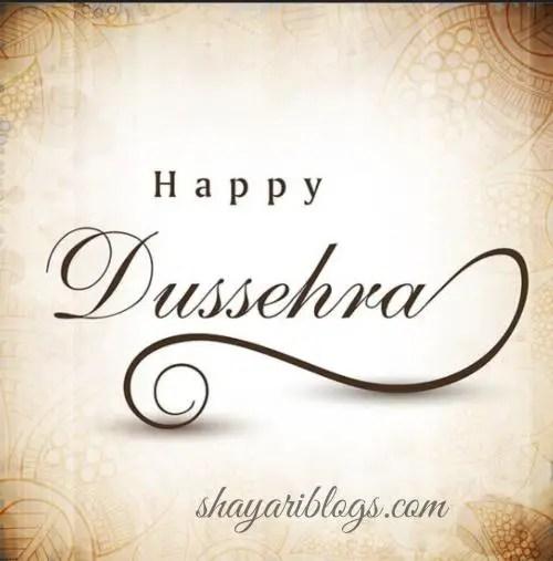 happy dussehra wishes wallpepar