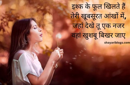 Best  Beauty hindi quotes praise