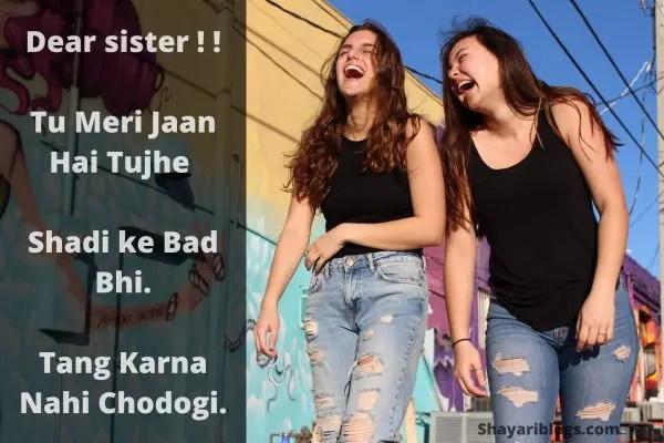 hindi shayari for sister images