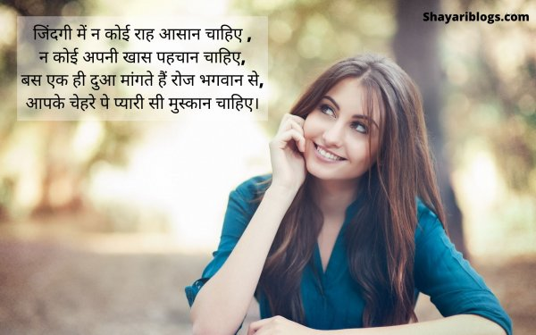 best dua shayari hindi image