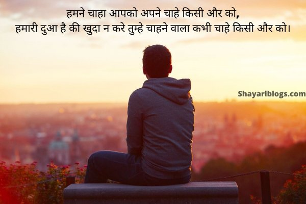 best duaa status in hindi image