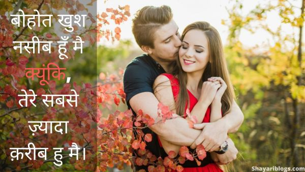 shayari on dooriyaa in hindi image