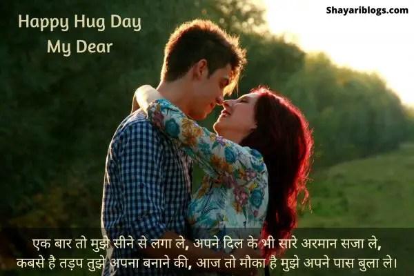 Hug day shayari image