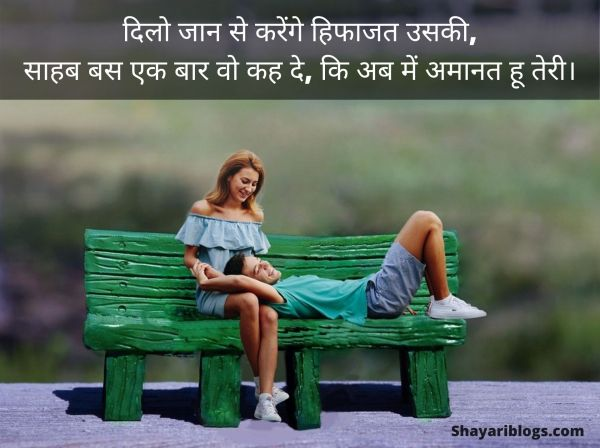 love propose sms in hindi image