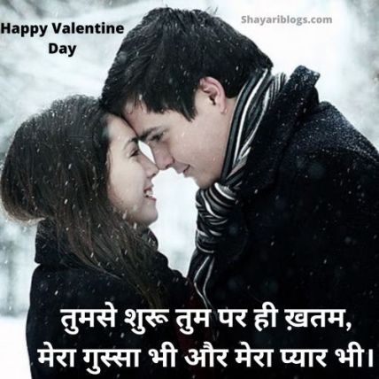 valentine with love image