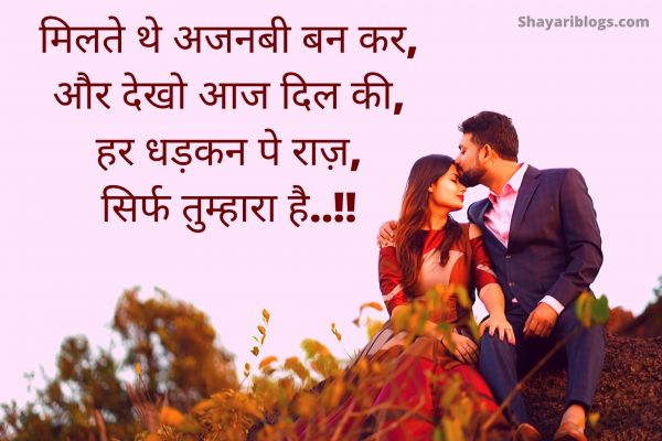 latest love shayari image