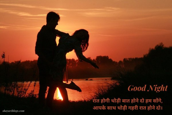 good night sad shayari image