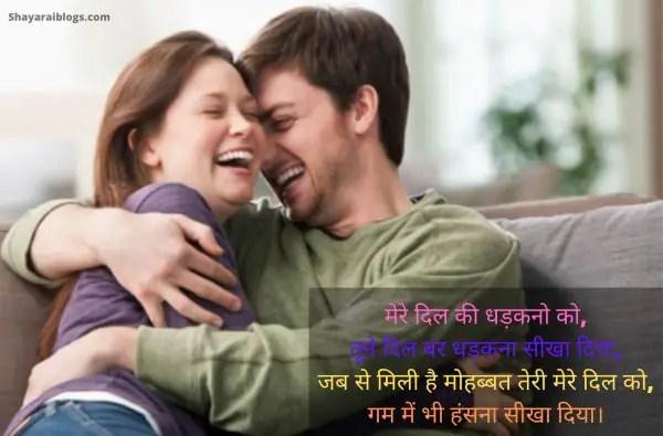 hindi dil shayari image
