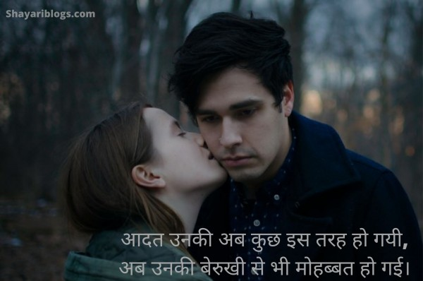 shayari on dil image