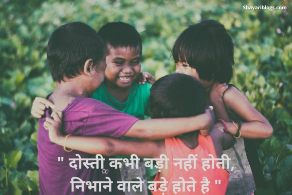 Dosti quotes hindi image