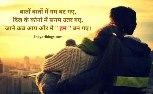 gam shayari status hindi image