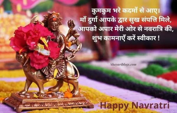Navratri Shayari 2020 image
