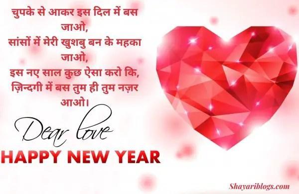 Happy Naya saal Wishes