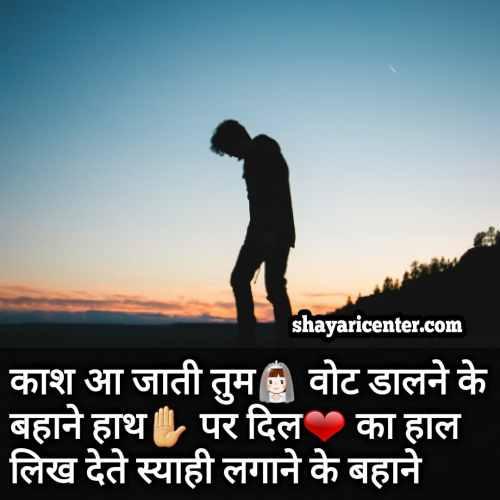 Very Sad Shayari,sad shayari,dil ko rula dene wali shayari