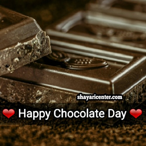 9th Feb Chocolate Day Images