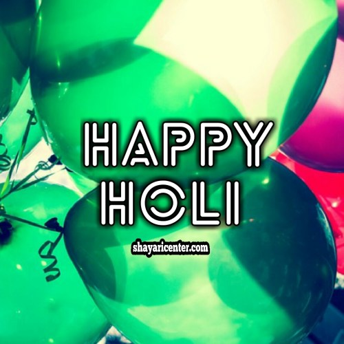 best happy holi wishes images message in hindi