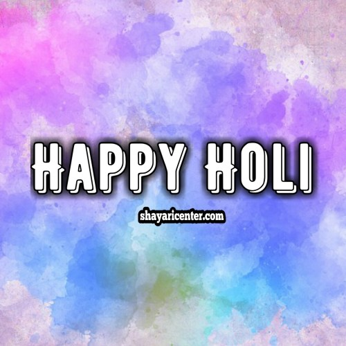 best holi wishes images quotes in hindi with image for girlfriend