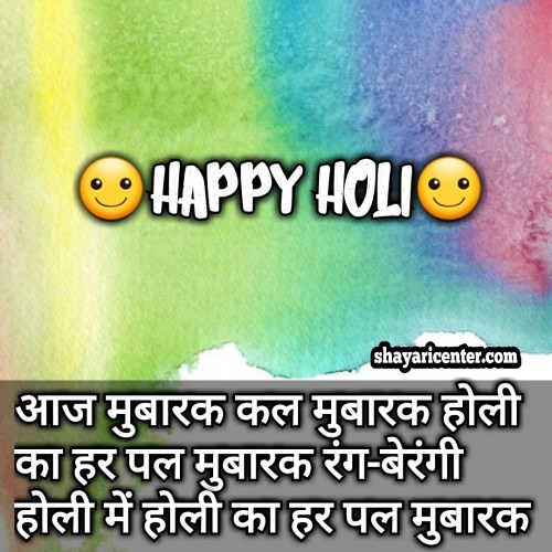 happy holi wishes images download in hindi