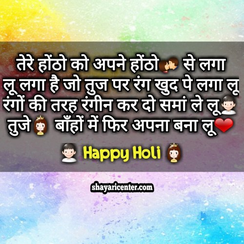 best happy holi new wishes images in hindi