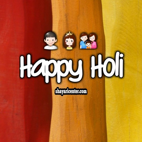 images of happy holi wishes in hindi