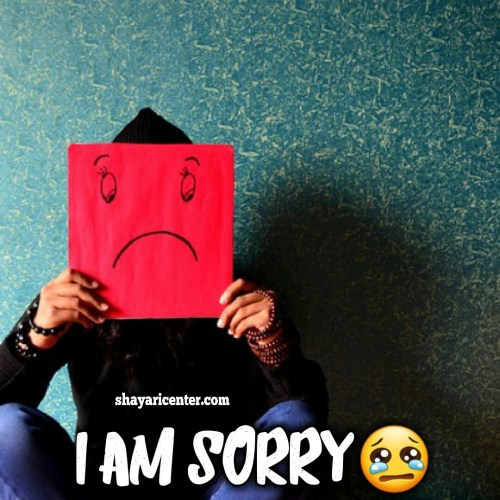 sorry message