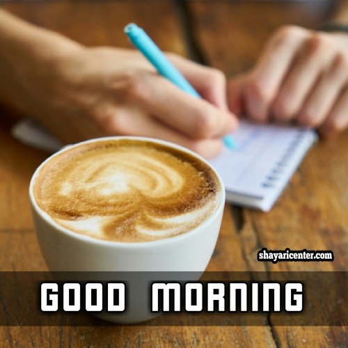 good morning images in hindi for friends