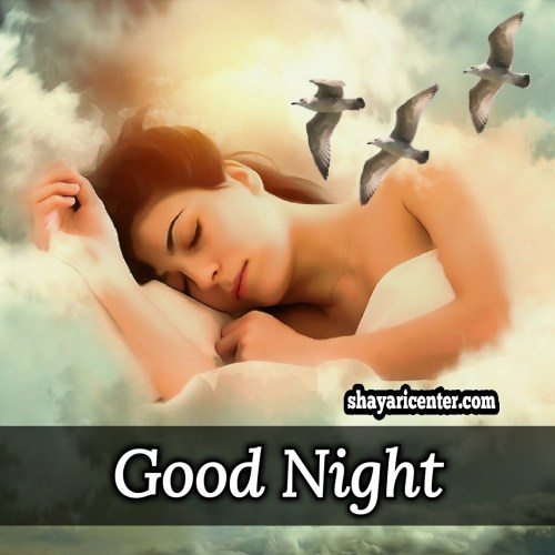 best good night shayari image download