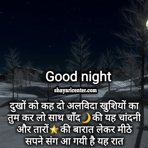 good night shayari image hd download