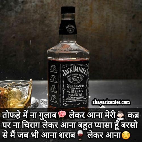 top sad shayari in hindi for girlfriend