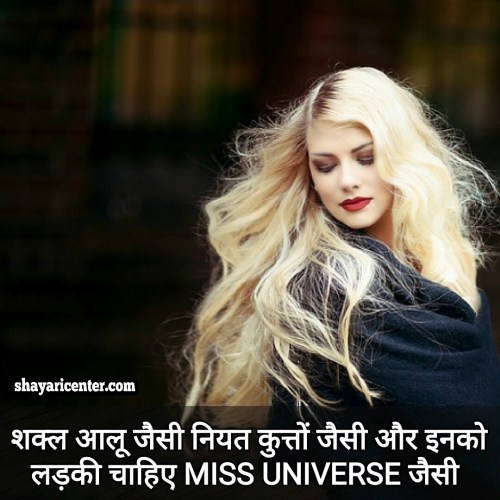 girls attitude quotes in hindi with photots