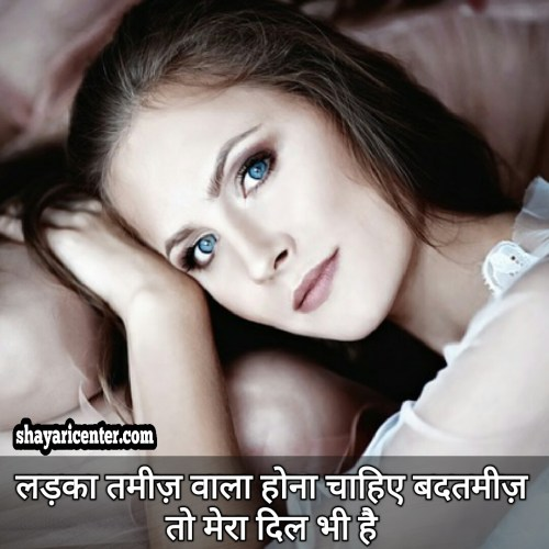 girls attitude quotes in hindi with images
