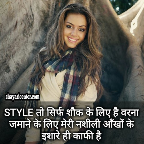girls attitude status in hindi,girls quotes,girls status,girls