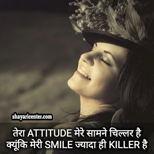 girls attitude images in hindi for instagram