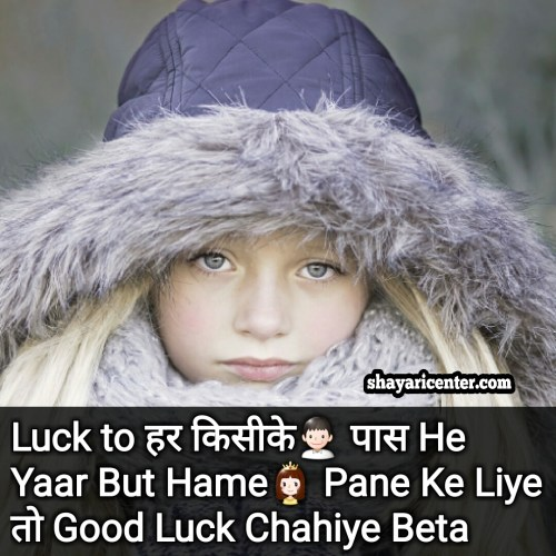 girls attitude status in hindi,girls quotes,girls status ...