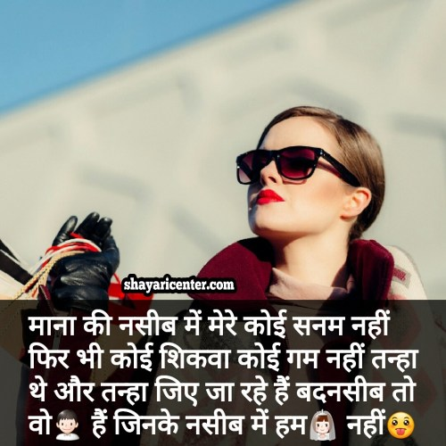girl attitude status in hindi one line