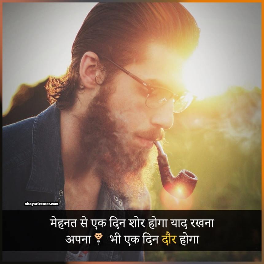 boy attitude status in hindi photo