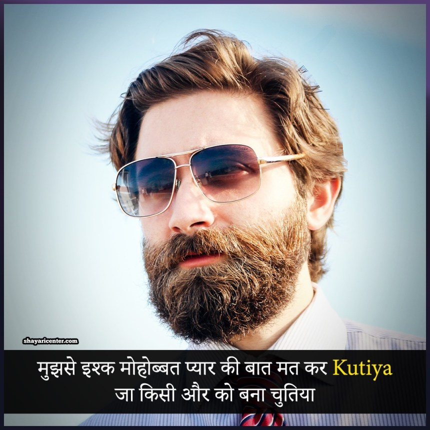 latest Boys Attitude Status In Hindi with images
