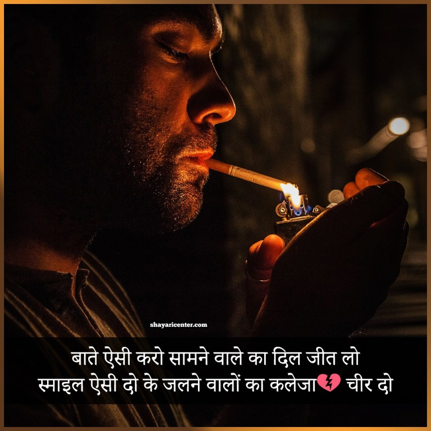 new Boys Attitude Status In Hindi with images