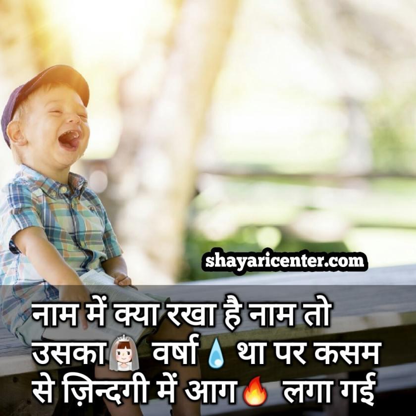 judai shayari image urdu
