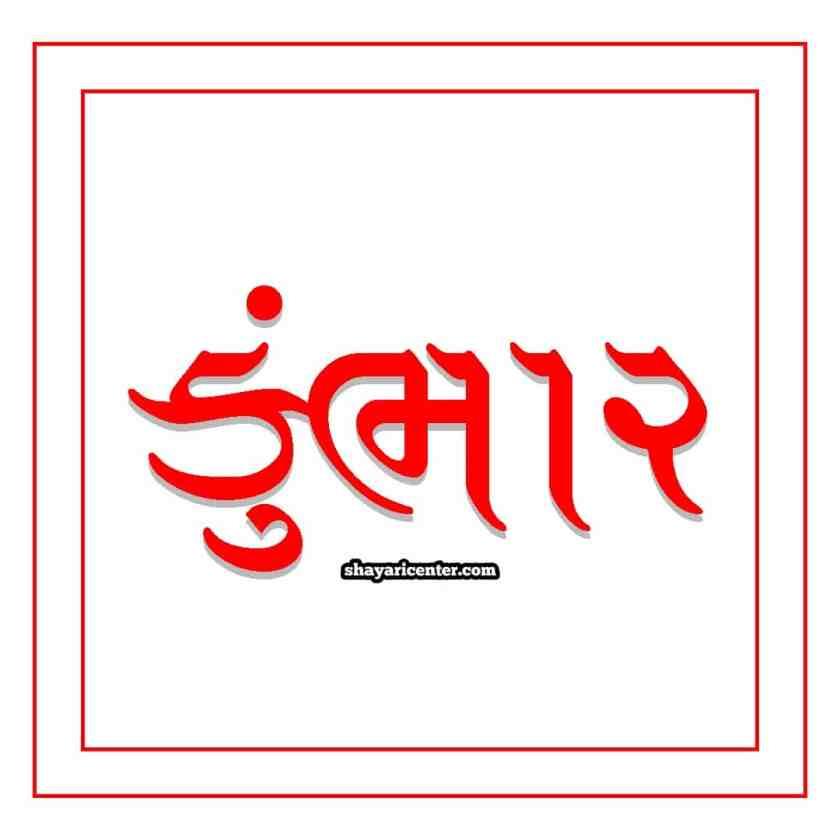 attitude image whatsapp profile attitude prajapati image