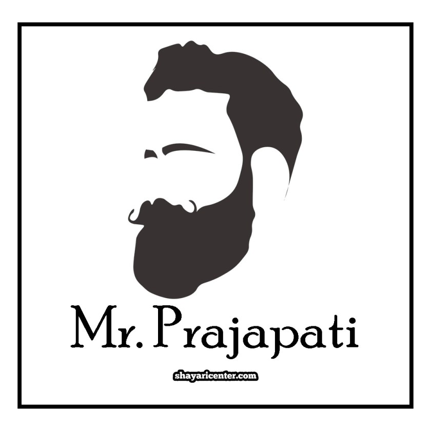 prajapati photos