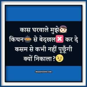 Attitude Shayari Image For Girl In Hindi | Shayari For Girls