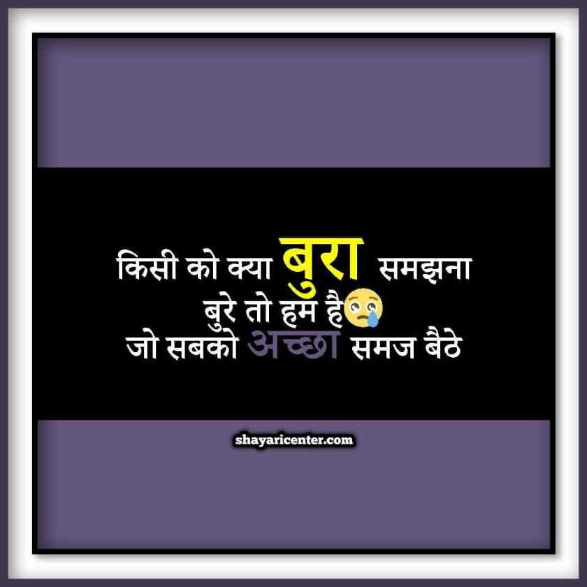 Happy Life Quotes Hindi Hd