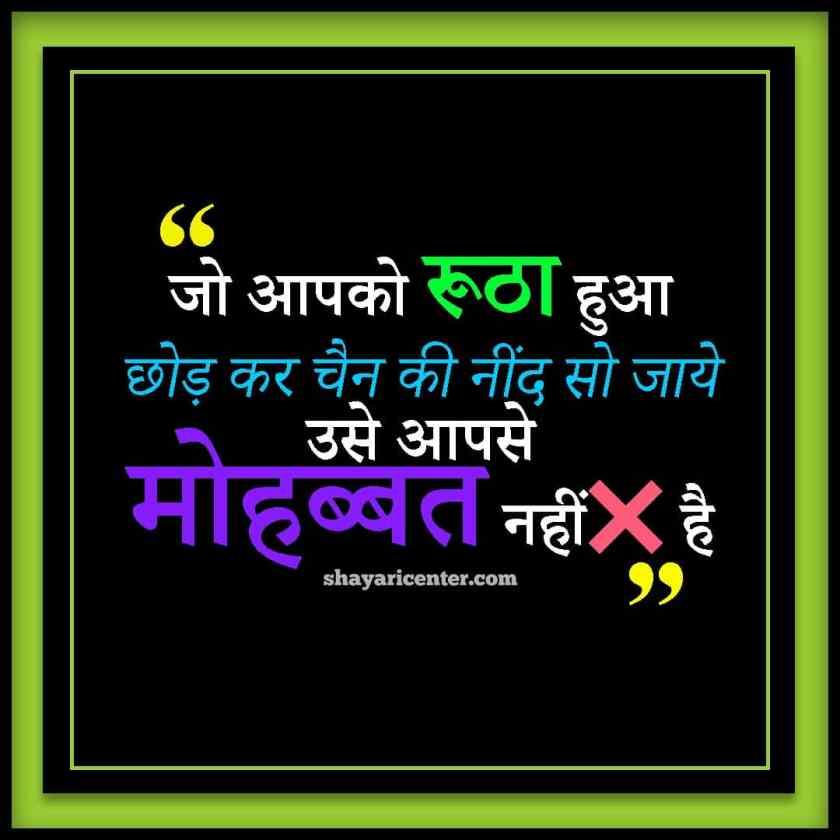 sad shayari hindi image for girl
