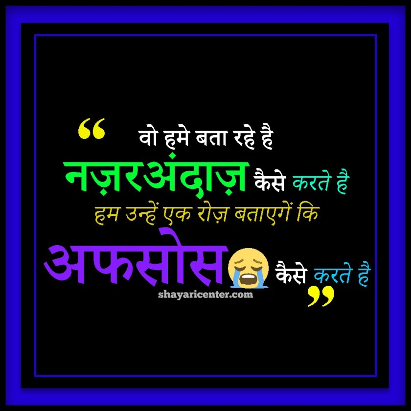 New Dard Bhare Dil Todne Wale Sad Status