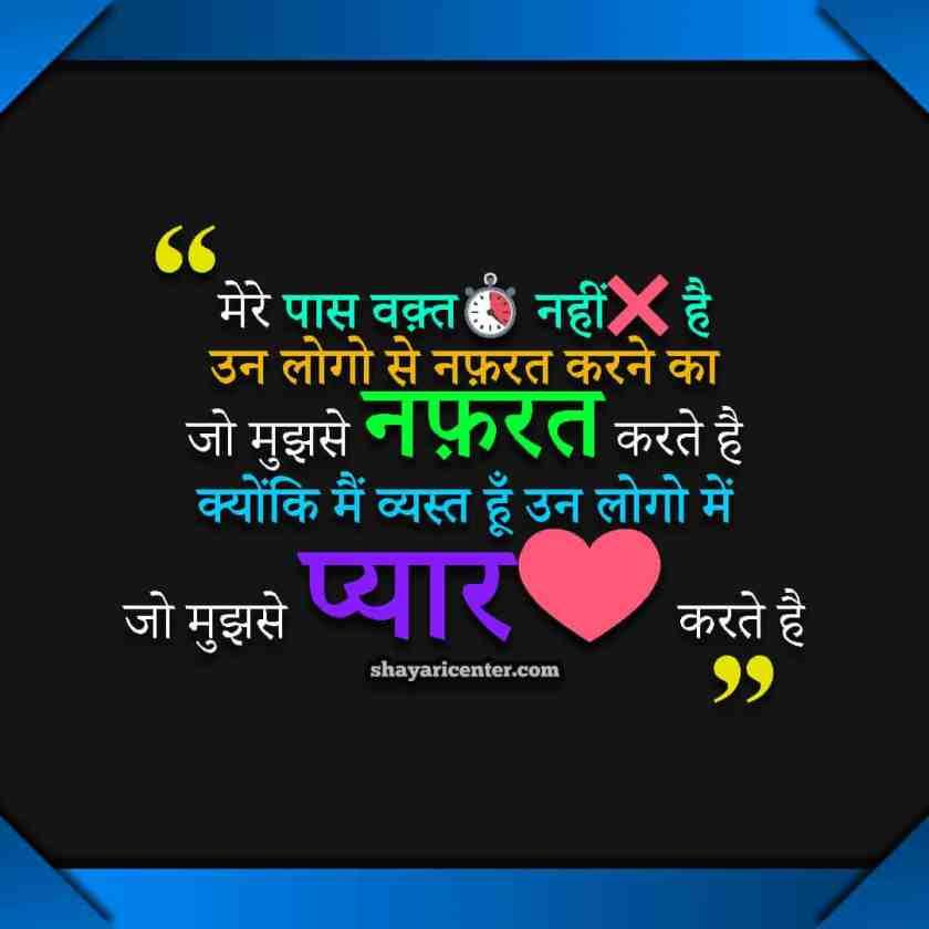 Zindagi Shayari Image Download