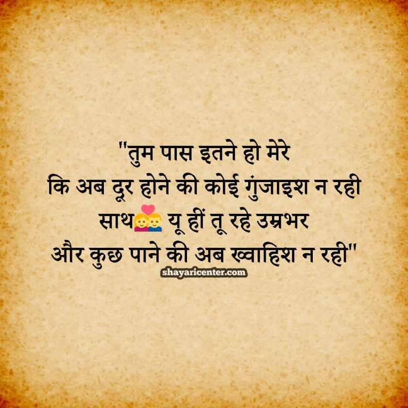 Sad Shayari Hindi Photo