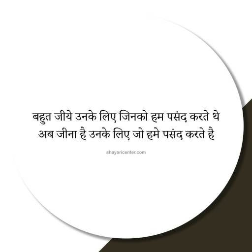 Dard bhari image with quotes